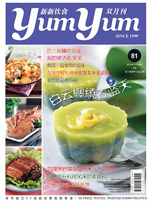 Yumyum Cover 81 Cover.indd