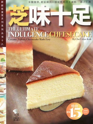 Indulgence_Cheesecake