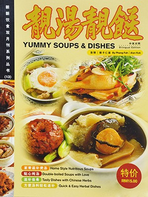 Yummy_Soups_Dishes