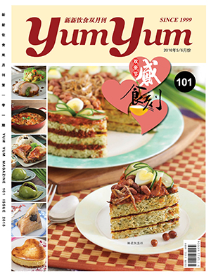 Yum 101 cover latest copy