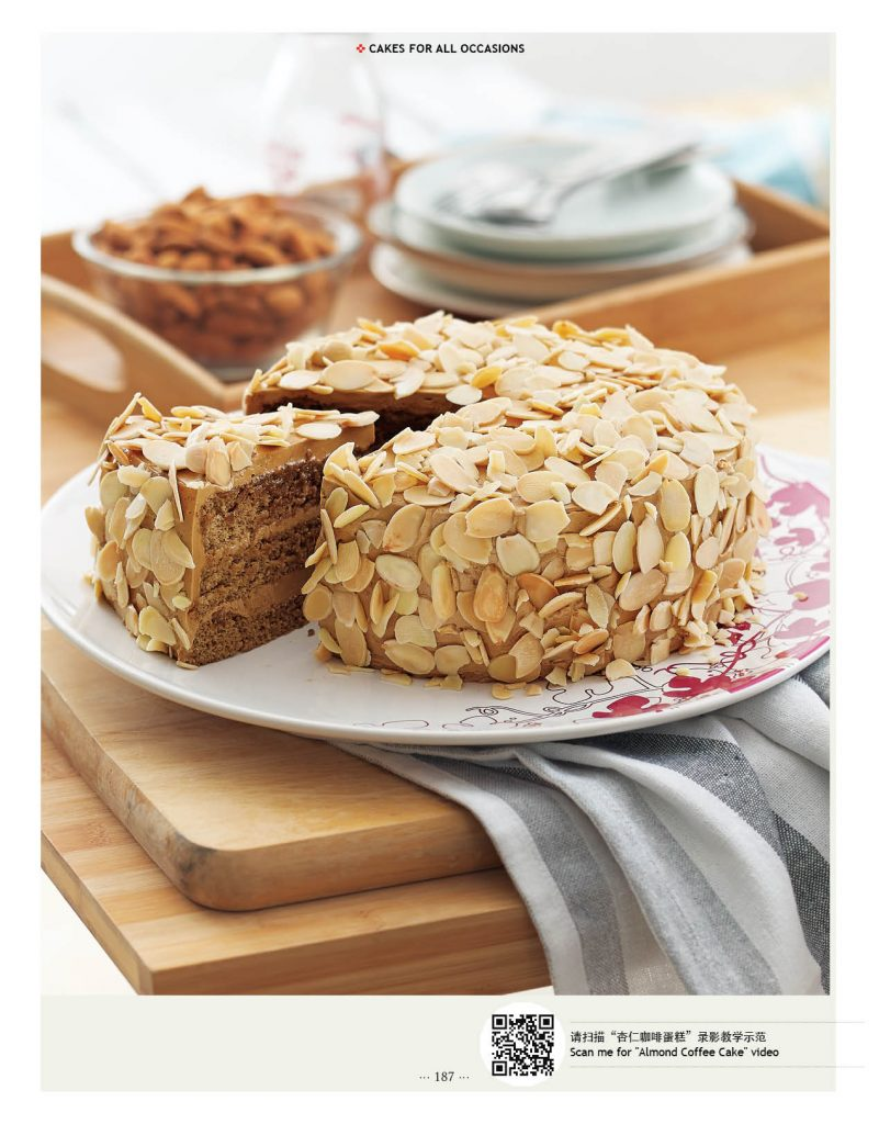 Almond coffee cake pix