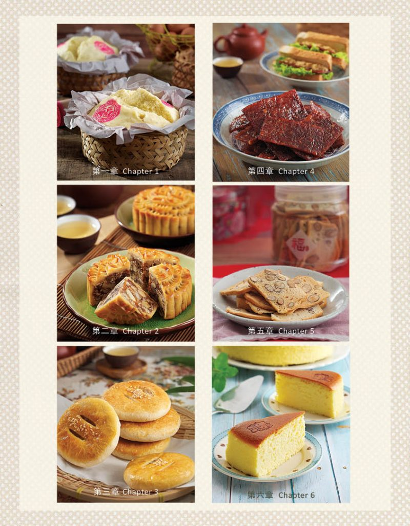 Kathrine Cookbook Contents