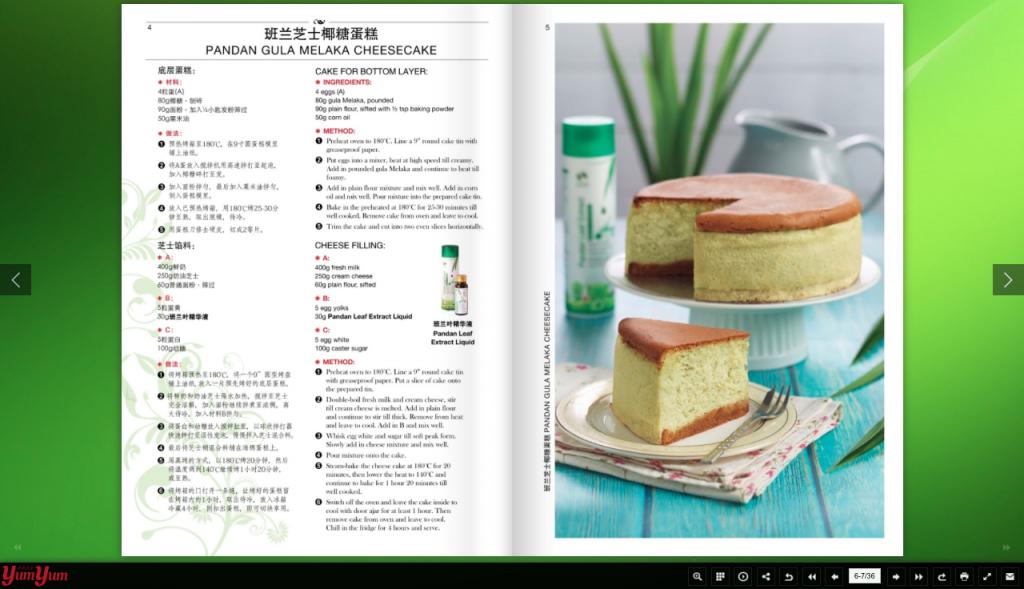 Bionutricia eBook