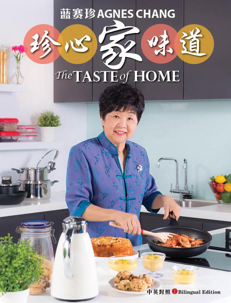 Agnes The Taste